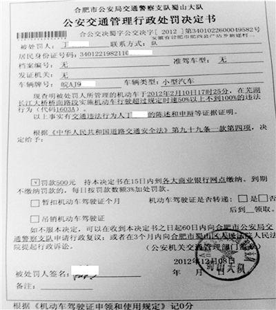 重庆驾驶证违章查询_重庆内环高速违章驾驶频发27辆车遭曝光