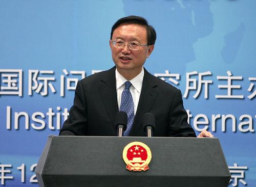 """杨洁篪部长在首届""""蓝厅论坛""""上的讲话"""