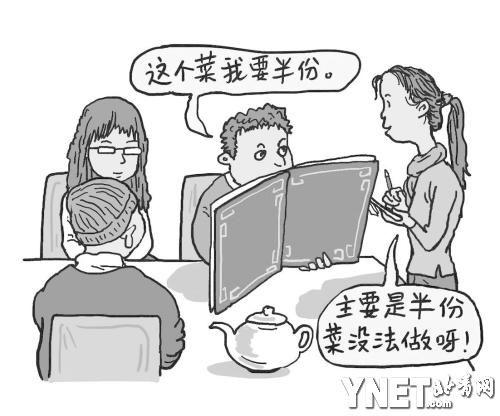 动漫 简笔画 卡通 漫画 手绘 头像 线稿 500_416