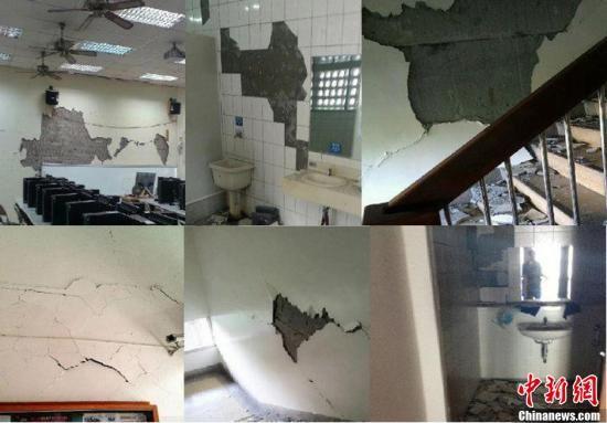 台湾地震致福建沿海震感强烈福建启动应急响应