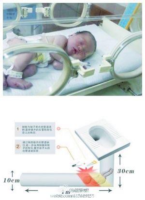 浙江一男婴疑被弃厕所下水道