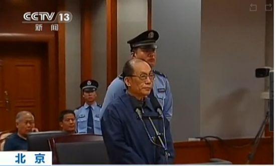庭审中的刘志军。