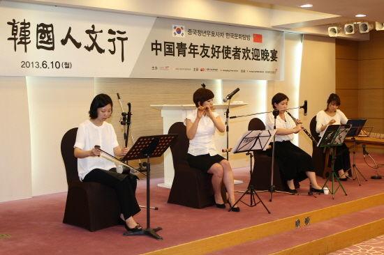 韩方四人合奏团在表演