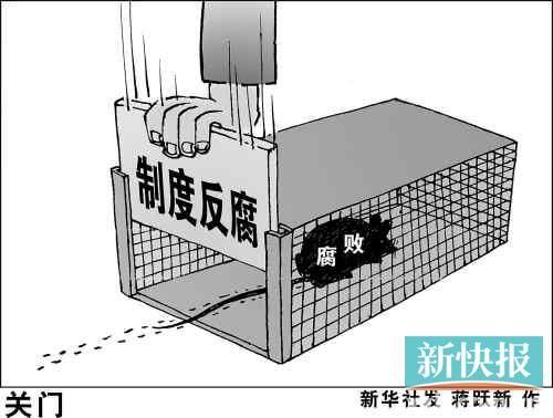 广州上半年查处县处级以上干部73人,同比翻倍;白云区被立案查处干部升至81名