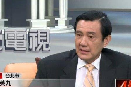 马英九接受台媒专访视频截图