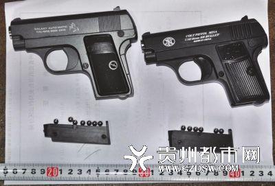 枪械制作图纸