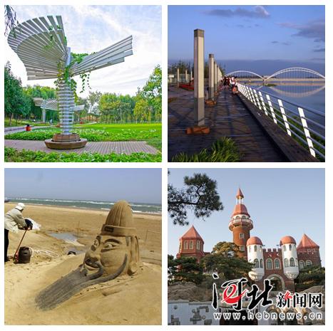 """秦皇岛""""新十景""""候选景观:植物园,石河,怪楼奇园,金沙湾沙雕"""