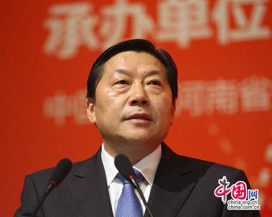 国家信息办公室主任兼国务院新闻办公室副主任鲁炜致辞。中国网 董宁摄影