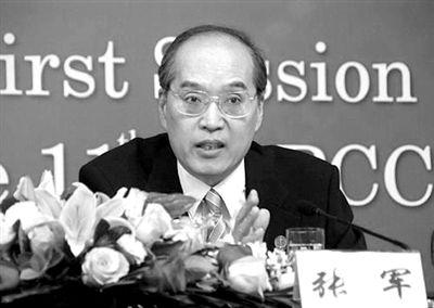 张军 中央纪委副书记