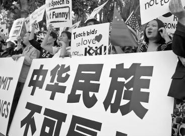 洛杉矶华人抗议abc辱华