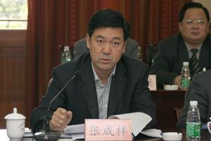 时任黑龙江煤监局局长张成祥资料图