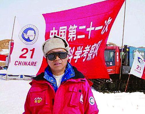 盖军衔:在南极攻坚克难的优秀工程师
