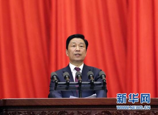 中共中央政治局委员、国家副主席李源潮受党中央委托发表祝词。新华社记者 丁林摄