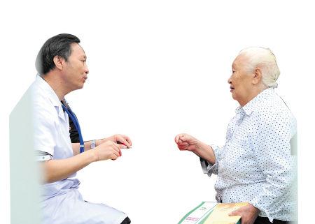 医疗卫生与养老服务需进一步衔接