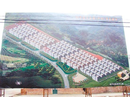 """和平县合水镇中和新村建设规划遭""""打折""""新村公共设施建设用地被卖   南方农村报讯(记者 胡新科)""""小区有运动场、文化活动室、幼儿园、专业市场等"""",这是2005年广东省和平县合水镇中和新村的建设规划,也是中和村民搬迁前看到的未来生活图景。   2005年,为解决粤赣高速和平段拆迁户和水灾""""全倒户""""的安置问题,合水镇选定了一块面积4."""