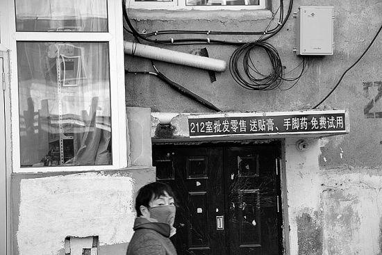 刘迎霞父母曾经住在齐齐哈尔一座老旧居民楼里