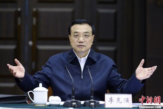 4月28日,中共中央政治局常委、国务院总理李克强在重庆主持召开座谈会,研究依托黄金水道,建设长江经济带,为中国经济持续发展提供重要支撑。