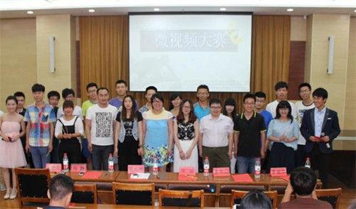 齐鲁工业大学举办校园微视频大赛图片
