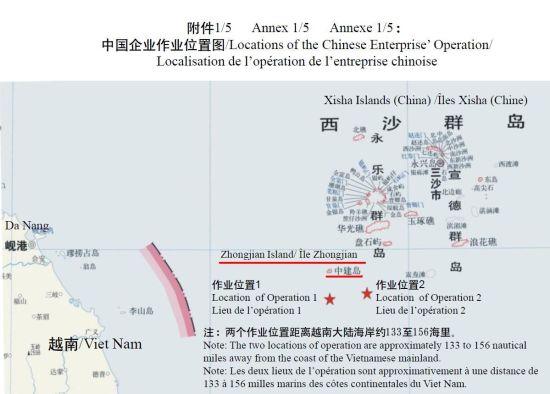中国企业作业位置图。