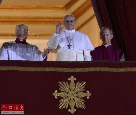 2013年3月13日,在梵蒂冈城,来自阿根廷的枢机主教豪尔赫·马里奥·贝戈利奥(中)当选新一任天主教罗马教皇后向民众致意。