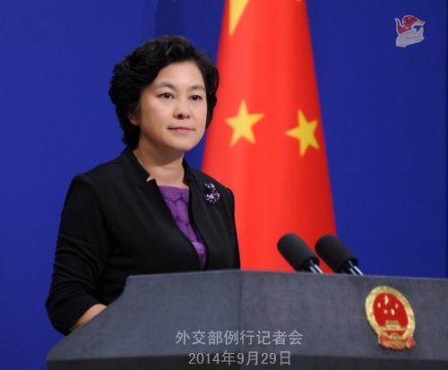 外交部发言人华春莹主持9月29日例行记者会。