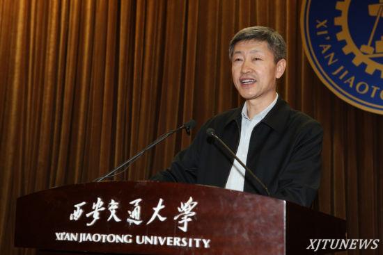10月15日晚,西安交通大学召开全校干部大会。校党委书记张迈曾受教育部委托,宣布西安交通大学新任副校长的任命决定。