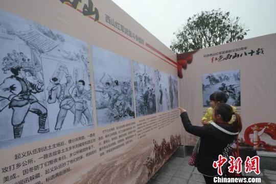 四川建红色主题公园