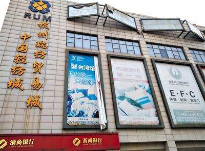 吴芳芳旗下的瑞纺贸易城,目前颇为萧条。新京报记者 翟星理 摄