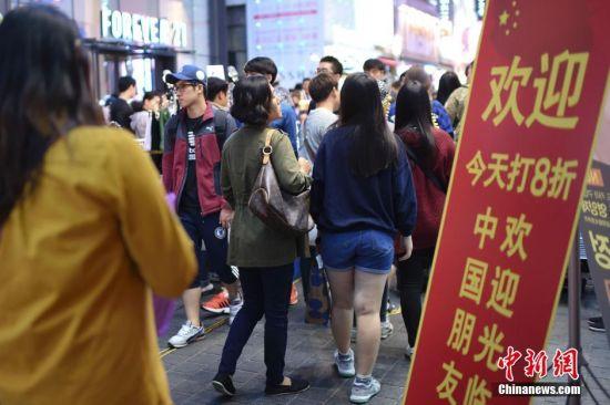韩国街头现中国汉字