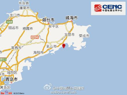 山东威海文登市发生4.6级地震