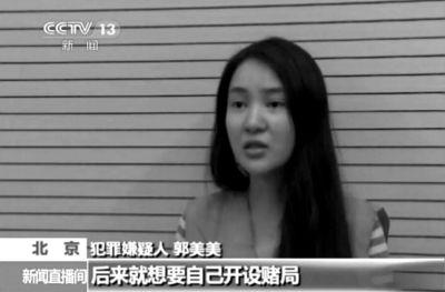 荆州新闻网_荆州网_荆州在线_荆州热线_荆州天气预报