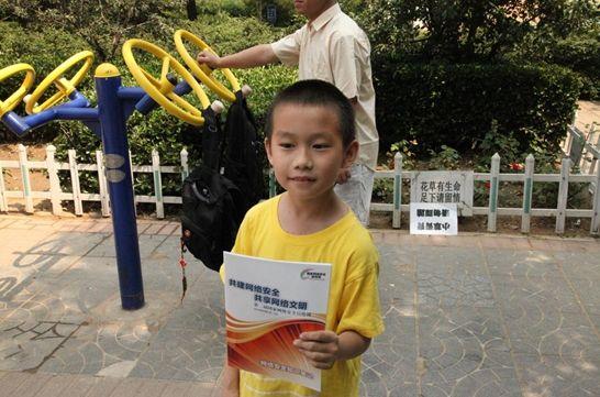 长安新城社区小朋友领取网络安全知识手册