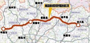 龙怀高速路线全长365.399公里,穿越4市8县,总投资约402.17亿元,是广东高速公路建设史上里程最长的项目。