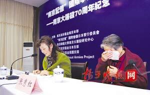 南京大屠杀幸存者张秀红首次公开作证(组图)