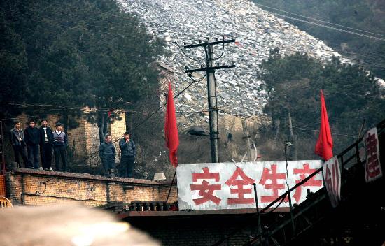 图文:爆炸事故坑口抢险现场