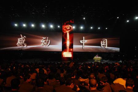 组图:2007年感动中国晚会现场