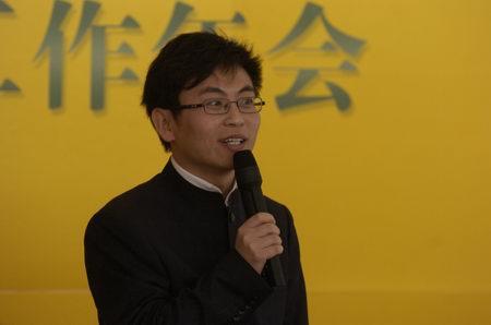 珠江帝景副总经理李伟致辞(图)