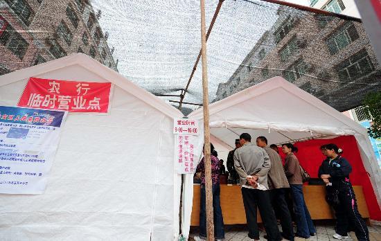 图文:群众在农行文县支行的帐篷排队办理业务