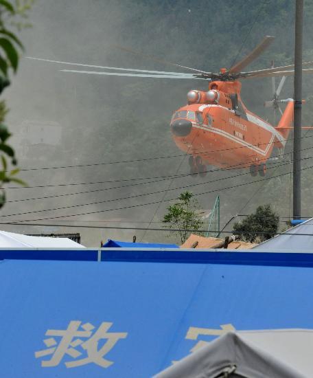 图文:直升机转移唐家山堰塞湖抢险物资