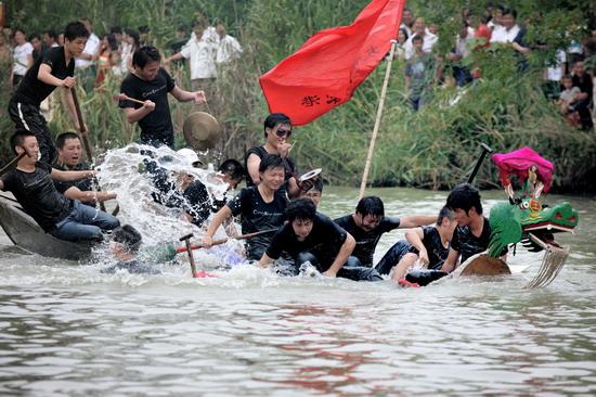 图文:西溪国际龙舟赛