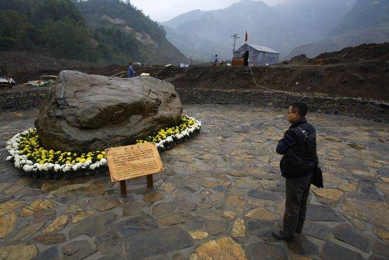汶川地震首个遗址公园12日开园(组图)