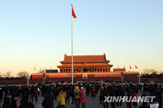 组图:逾万人观看天安门新年升旗仪式