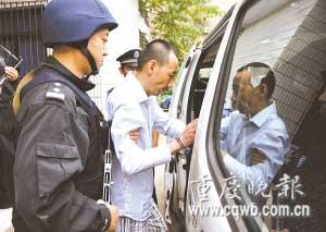 重庆67名黑恶团伙首犯落网1544人被捕(组图)