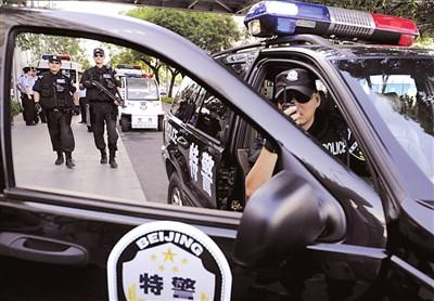 北京启动二级巡逻防控迎接国庆60周年