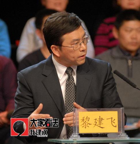 全总副主席张鸣起呼吁刑法中设立恶意欠薪罪