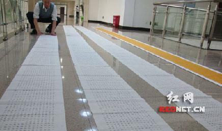 74岁老党员手书《党章》20米长卷(图)