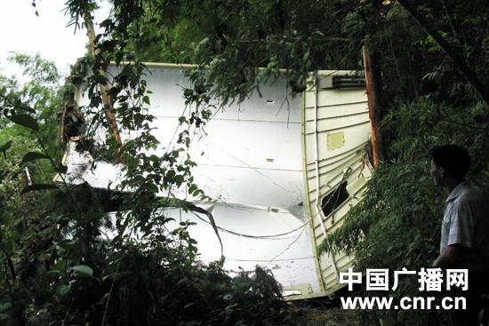 鑫诺卫星整流罩坠落江西遂川县境内(图)