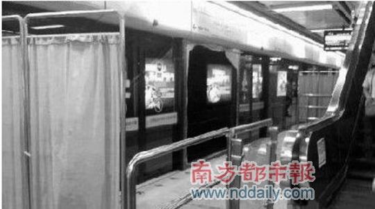 广州地铁三号线五山站玻璃屏蔽门整块爆裂(图)