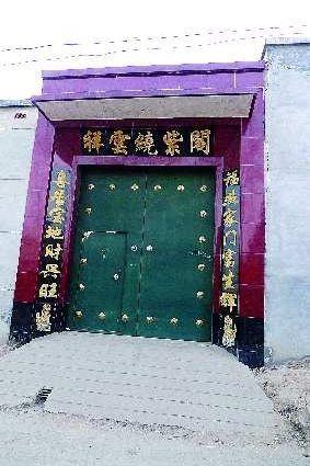 陈晓凤家大门紧闭。