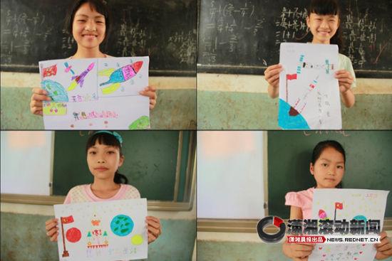 隆回千余学生观看太空授课 手绘太空梦